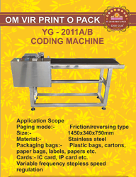 YG-2011A/B CODING MACHINE