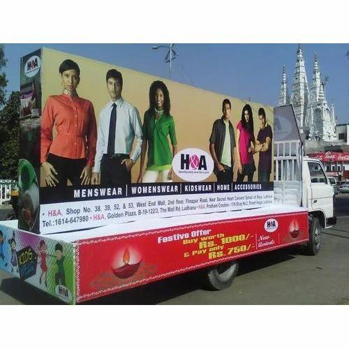 Mobile Advertising Hoarding