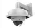 Hikvision 4 Mp Ir Fixed Dome Network Camera Ds-2cd2146g1-i(s)
