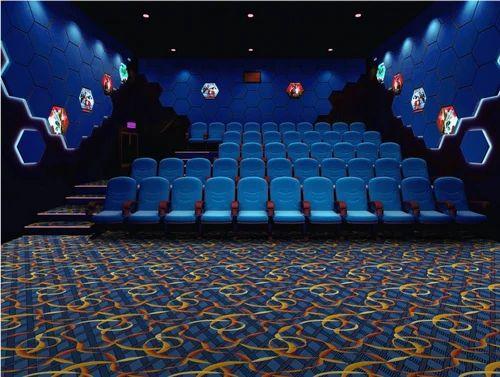 100 Nylon Rectangular Theatre Multiplex Carpet Weight 450 1800g Sqm Rs 50 Square Feet Id 20231481230