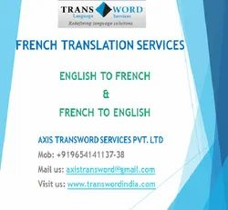 ENGLISH TO FRENCH TRANSLATION SERVICES, Across The Globe