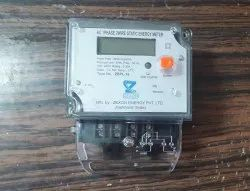 AC 1 Phase 2 Wire Static Energy Meter