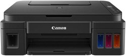 Canon Pixma G2010 All-in-One Ink Tank Colour Printer