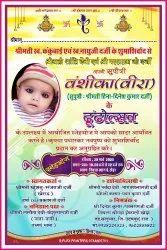 Invitation multicolour Digital Printing Service
