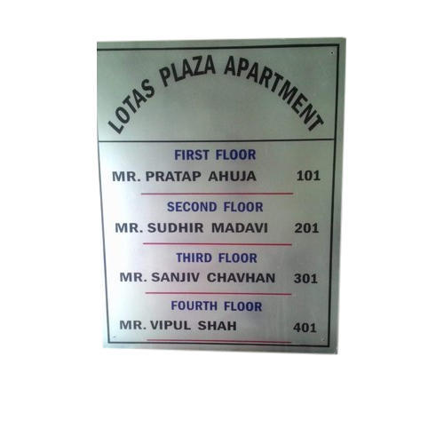 Rectangle Stainless Steel Apartment Name Plate