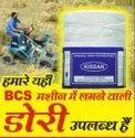 BCS Machine Dhaga Twine