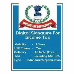 Income Tex E-Filling Digital Certificate Service