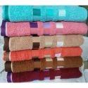 Cotton Plain Bath Towel With Fancy Border