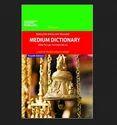 Mini Dictionary Paperback 2015