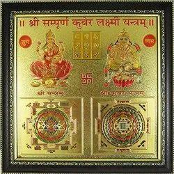 Laxmi Kuber Dhan Varsha Yantra