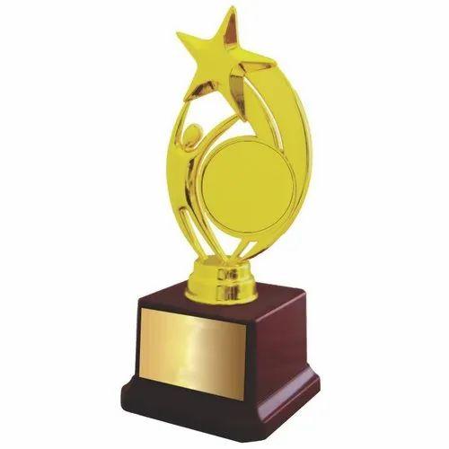 Read More · Bazaar Star Trophy