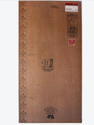 Gem Plywood
