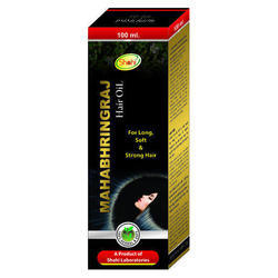 Mahabringraj Hair Oil