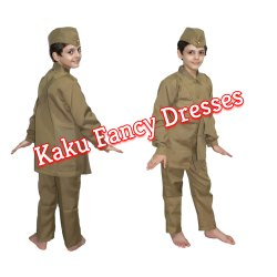 Kids Postman Costume