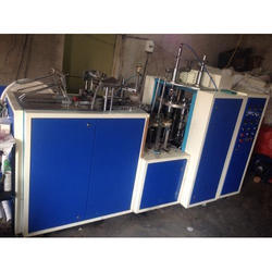 Paper Cup Machine - Disposable Cup Machine Manufacturer from