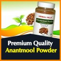 Ayurvedic Anantmool Powder 100gm - Sariva Powder - Blood Purifier & Healthy Digestion