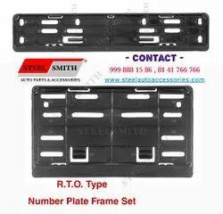 IND Number Plate Frame