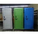 FRP Economic Toilet