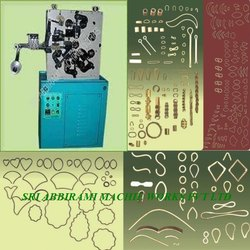 Minmini Chain, Kundu, Gundu Die Machine