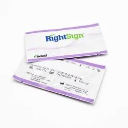 Pregnancy Test Kit Packaging Pouches