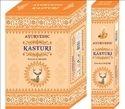 Kasturi Masala Incense Sticks