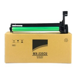 Morel MX 235AT Drum Unit Or Drum Cartridge For Use In Sharp 5618 / 5620 / 5623 Photocopier