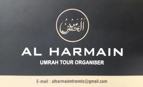 Umrah Tours Package Service in Mumbai by Al Harmain Umrah
