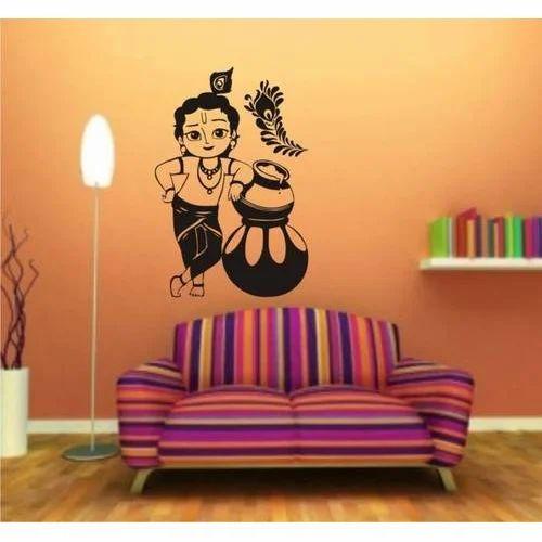 26a7b8cf0df PVC Bal Krishna Sticker