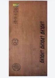 Volvo Block Board