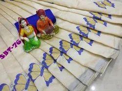 Beautiful  Embroidery Work Saree