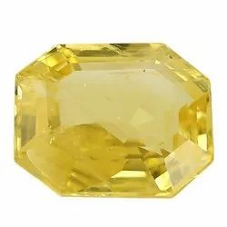 Octagon - Cut Clarity Natural Ceylon Yellow Sapphire