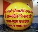 Sky Advertising Balloons