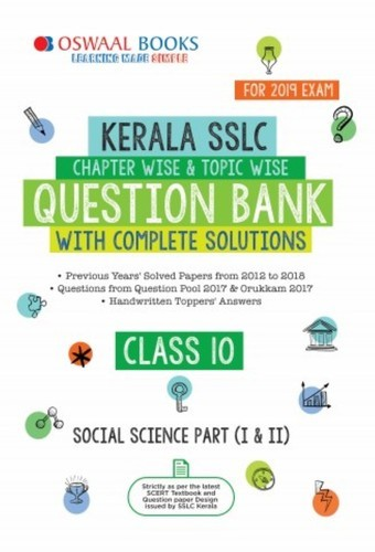 Cbse class books 10 pdf for oswaal