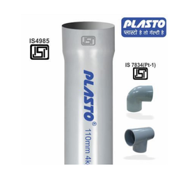 Plasto Agricultural Pipe