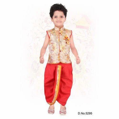 1ef8a9ba5 Fancy Kids Dhoti Suit at Rs 450  piece
