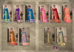 Tanchui Silk Tanchui Art Silk Saree By Yadu Nandan Fashion