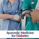 Ayurvedic Diabetes Powder - Blood Sugar Control Powder