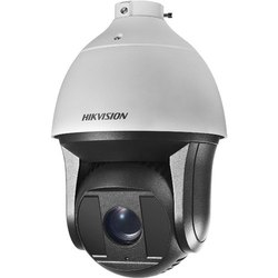 Hikvision IP Camera 7-inch 2 MP 45X Powered by DarkFighter IR Network Speed Dome, Vision Type: 640 x 360, Camera Range: 1500m