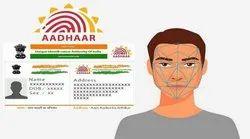 Online Adhaar Card Facility