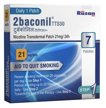 2baconil Nicotine Patch 21mg-STEP 1 (For More than 20 Cigarettes Per Day  Smoker