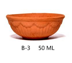 Reddish Brown Plain Clay Chatni Bowl(50 Ml)