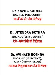 Orthodontic Treatment Services