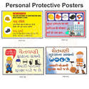 Personal Protective Posters