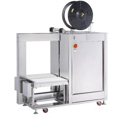 Side Seal Strapping Machine