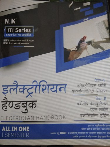 Iti Books Hindi Mechanic Diesel Theory I Year Service Provider