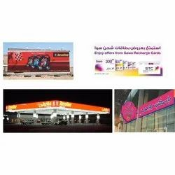 Flex Banner Printing Service, in Local