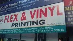 Vinyl Flex Banners