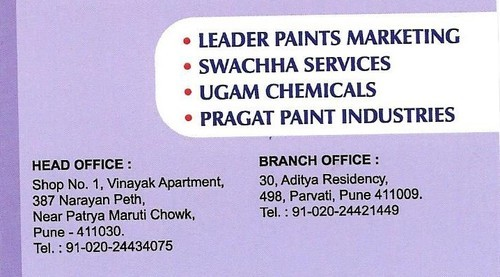 Leader Paints Marketing - Manufacturer from Parvati Paytha, Pune