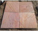 Lime Pink Stone For Flooring And Cladding