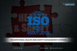 ISO 45001 Internal Audit & MRM